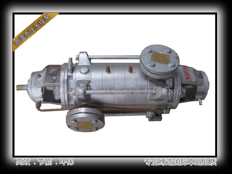 DN50-7高溫高壓多級泵