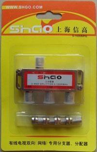 供应S-103一进三出有线信号分配器