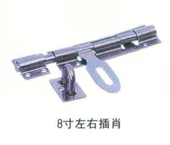 不銹鋼裝飾-插銷