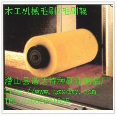 精品木工机械毛刷|专业木工机械毛刷|优质木工机械毛刷|