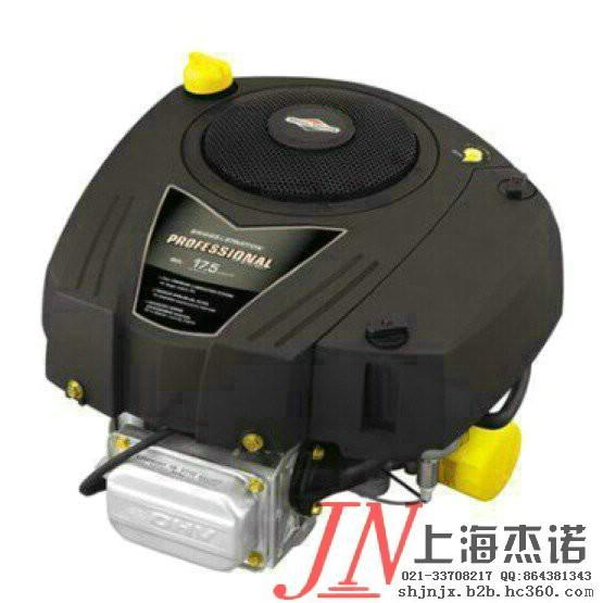 百力通 Professional-17.5HP垂直軸發動機