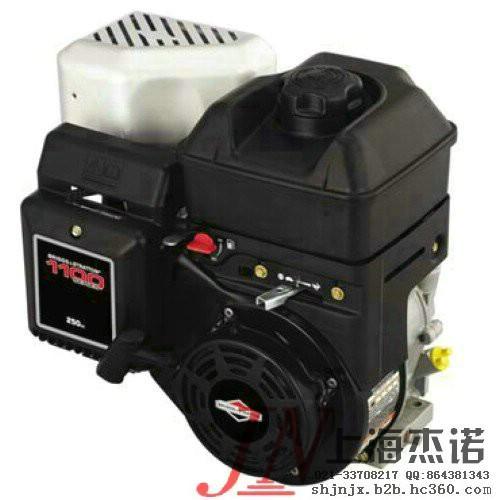 重慶-百力通 Series-1100水平軸發動機