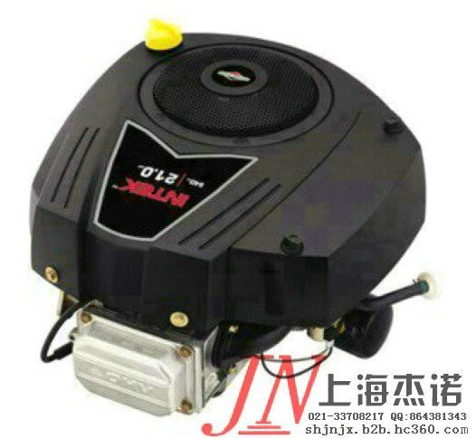 百力通 Professional-19.5垂直軸發動機