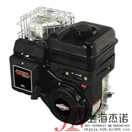 重慶-百力通 Series-1450水平軸發動機