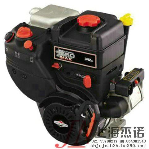 重慶百力通Max Series-1550水平軸發動機