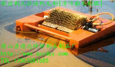 供应刷式收油机毛刷|清污船毛刷辊|收油机毛刷辊|
