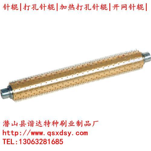 针辊|打孔针辊|加热打孔针辊|开网针辊|