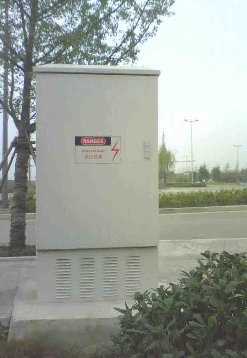供应UTC1000集中协调式交通信号控制机