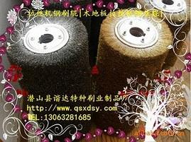 拉丝机钢刷辊|木地板拉丝机钢丝辊|