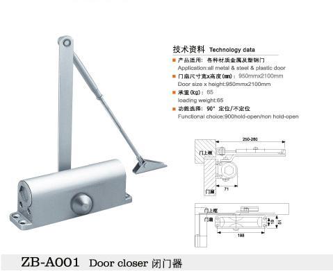 方背大型閉門器,氣壓閉門器/開門器