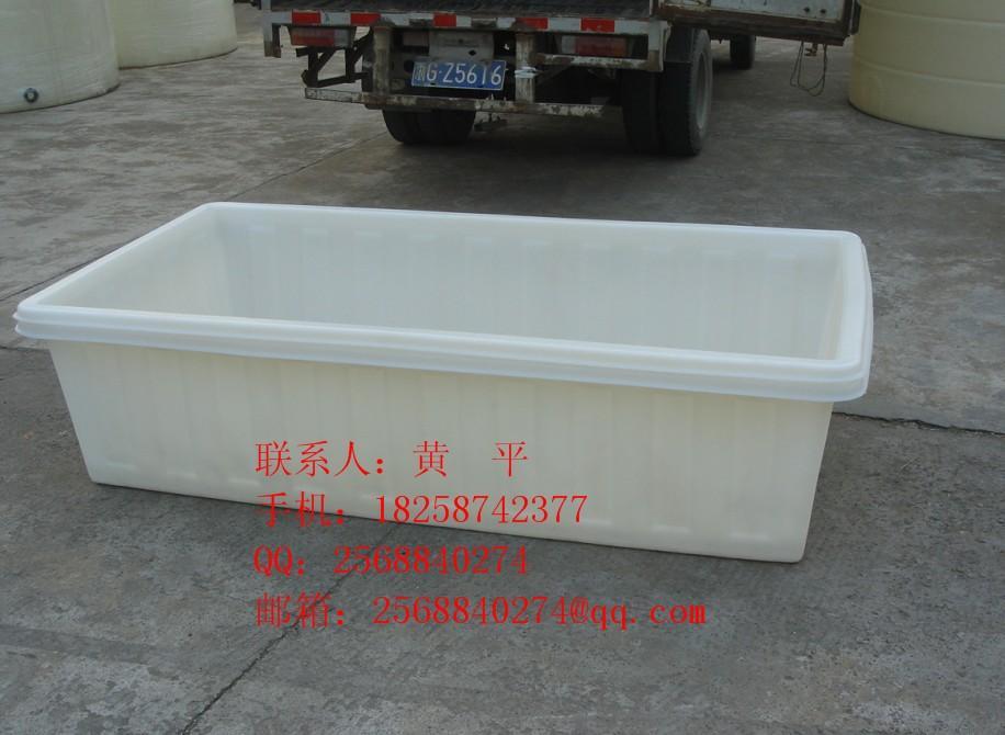 方桶/塑料桶/周轉箱/水產養殖桶/印染桶/化工桶/塑料水箱