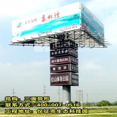 擎天柱廣告牌