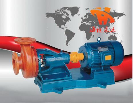 FS型玻璃鋼離心泵