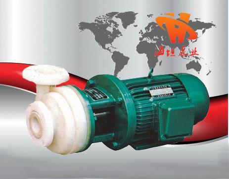 PF(FS)型強耐腐蝕聚丙烯離心泵