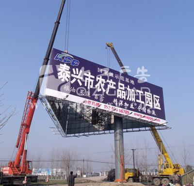 浙江高炮廣告牌