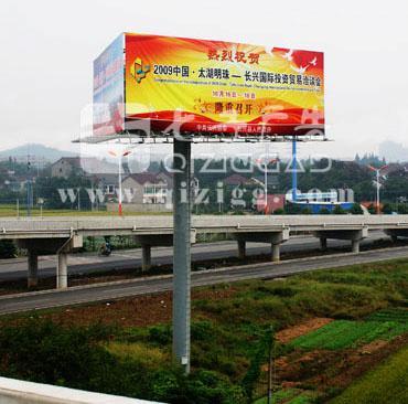 鋼結構高炮廣告牌