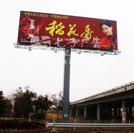 蕪湖高炮廣告牌
