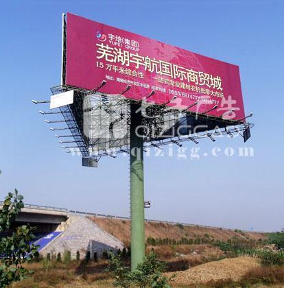 戶外高炮廣告牌價格