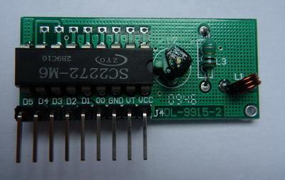 六路接收模塊,無線接收模塊RC-RJ06