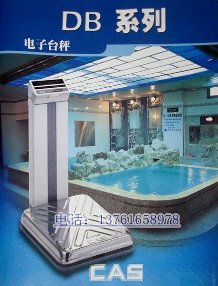 上海凯士浴室专用电子秤DB-1-150KG 凯士TCS150