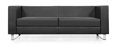 品牌休閑時尚辦公沙發、組合沙發、真皮沙發報價