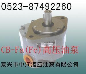 CB-FC10,CB-FC16,CB-F32高壓泵
