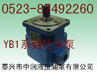 YB1-4,YB1-6,YB1-10,YB1-16葉片泵