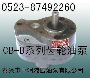 CB-B80,CB-B100,CB-B125齒輪泵