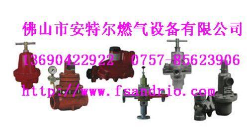 美国力高 RegO1588VN燃气调压器