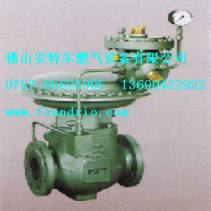 爱拓力调压器减压阀调压阀工业调压器天燃气减压阀