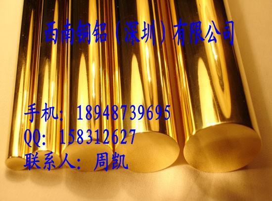 C3604黃銅棒,H65黃銅棒 環保黃銅棒,上海黃銅棒