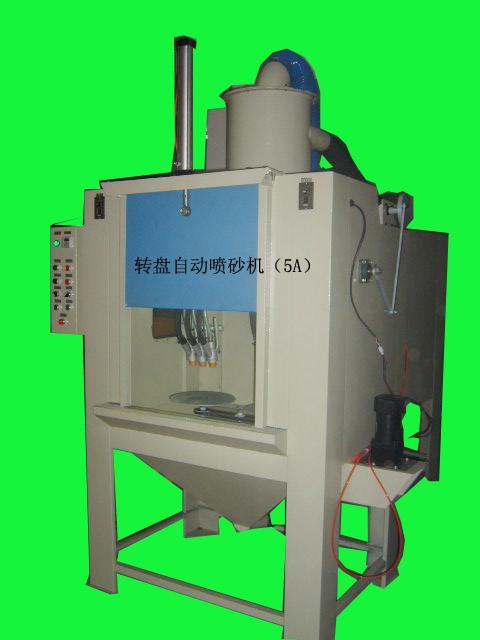間歇式噴砂機適合于圓柱類產品表面噴砂
