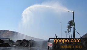 工矿除尘水喷淋 煤场喷淋降尘
