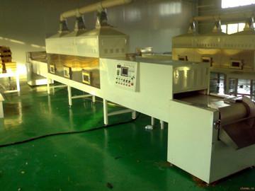 小麥胚芽烘干殺菌設備
