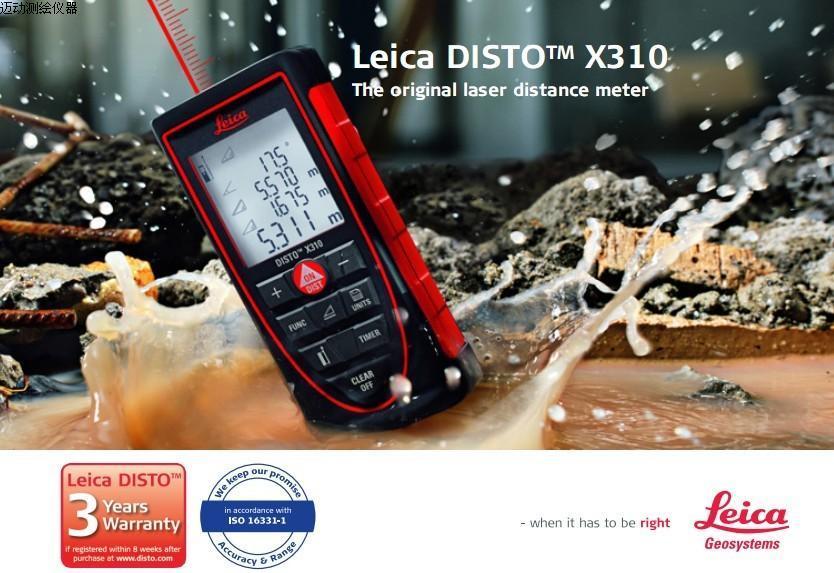 西安咸陽楊凌徠卡X310測距儀,徠卡測距儀