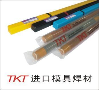 TKT-8407{模具焊絲}