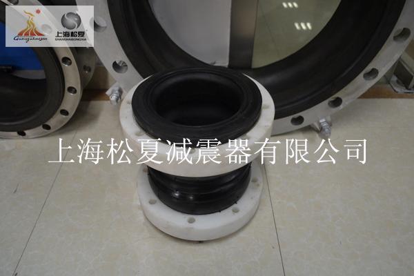 電廠用橡膠軟連接|石灰漿液用橡膠軟連接|上海松夏品質保證