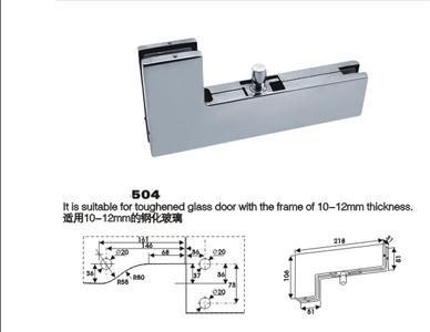 供应豪华玻璃门夹、玻璃门锁夹、锁夹