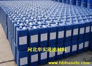 锌系磷化液,常温锌系磷化液价格