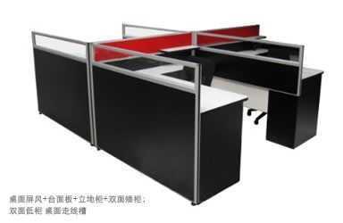 厦门防火板家具加工 防火板台面加工 防火板办公桌厦门家具加工
