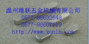 平鍵 GB/T1096C DIN6885C