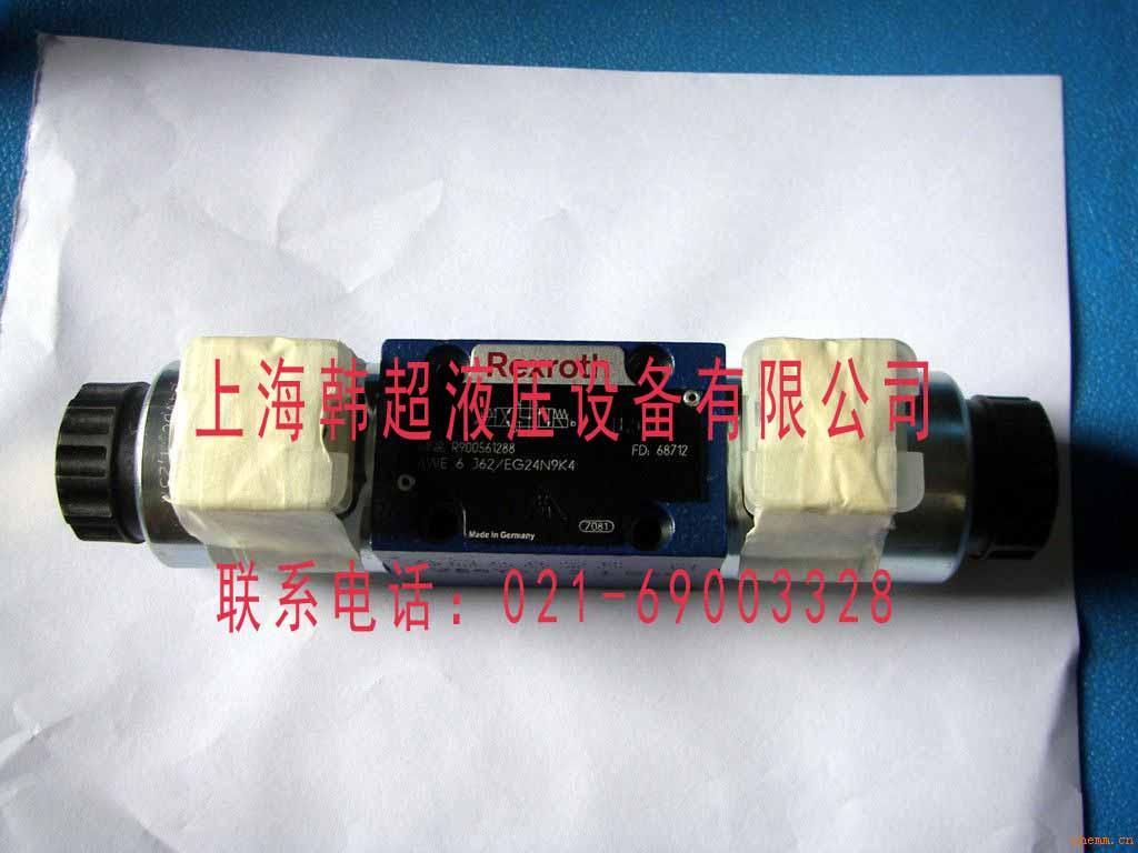 力士樂4WE6E6X/EG24N9K4電磁閥