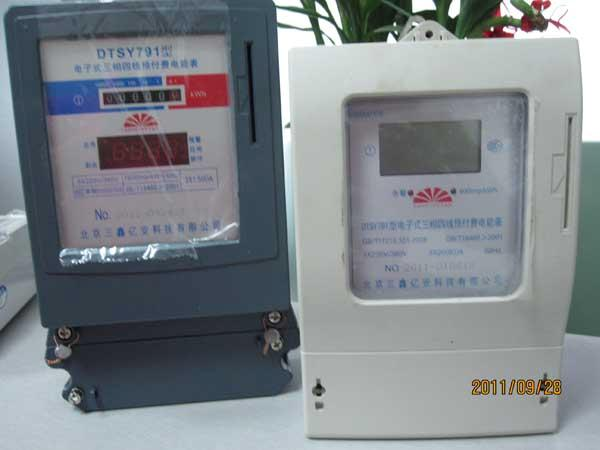 专业厂家生产三相ic卡电表,预付费电表价格
