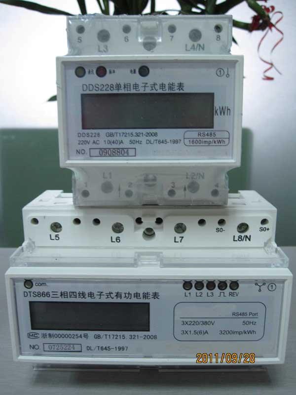 首选三鑫单相,三相导轨式电能表,
