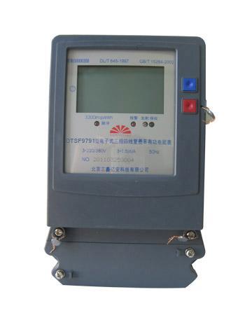 北京三鑫有各种插卡式/刷卡式,多费率电表