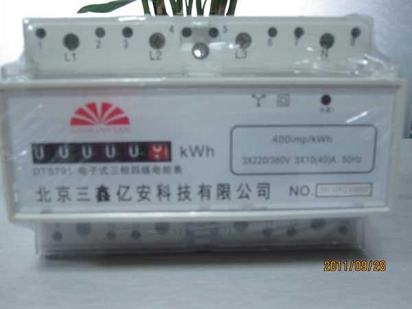 三相导轨电表,北京三鑫经销各种插卡电表