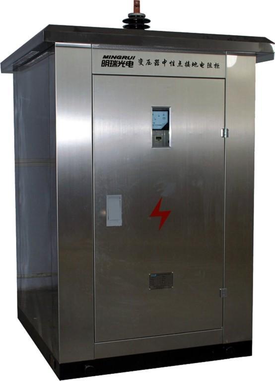 0.66kv高阻柜690v低壓接地電阻柜小電阻柜