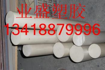 进口PEEK棒、进口PEEK板,塑胶材料有限公司