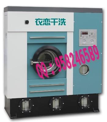 唐山如何投資干洗店干洗機干洗加盟