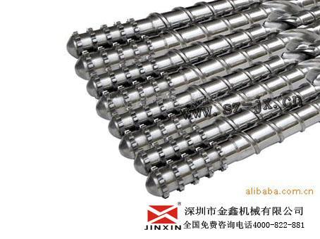 金鑫专业生产单螺杆挤出机螺杆 注塑机螺杆 机筒 料筒溶胶筒